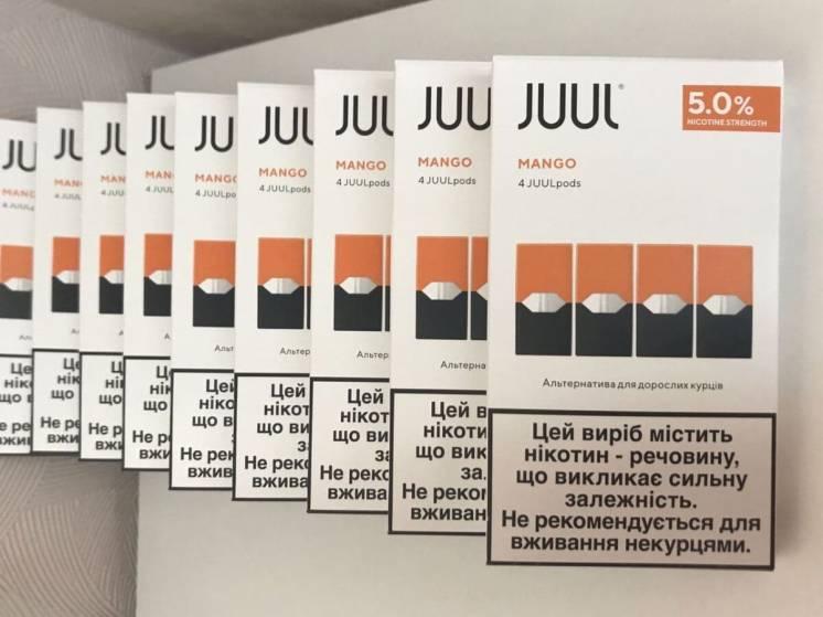 Опт картриджи для электронных сигарет самара табак для кальяна оптом