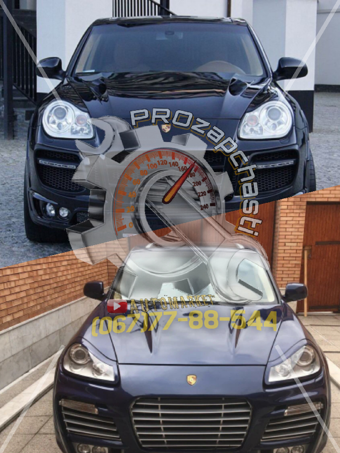 Авто разборка Porsche Cayenne 955 957 кайен запчасти каен детали порше