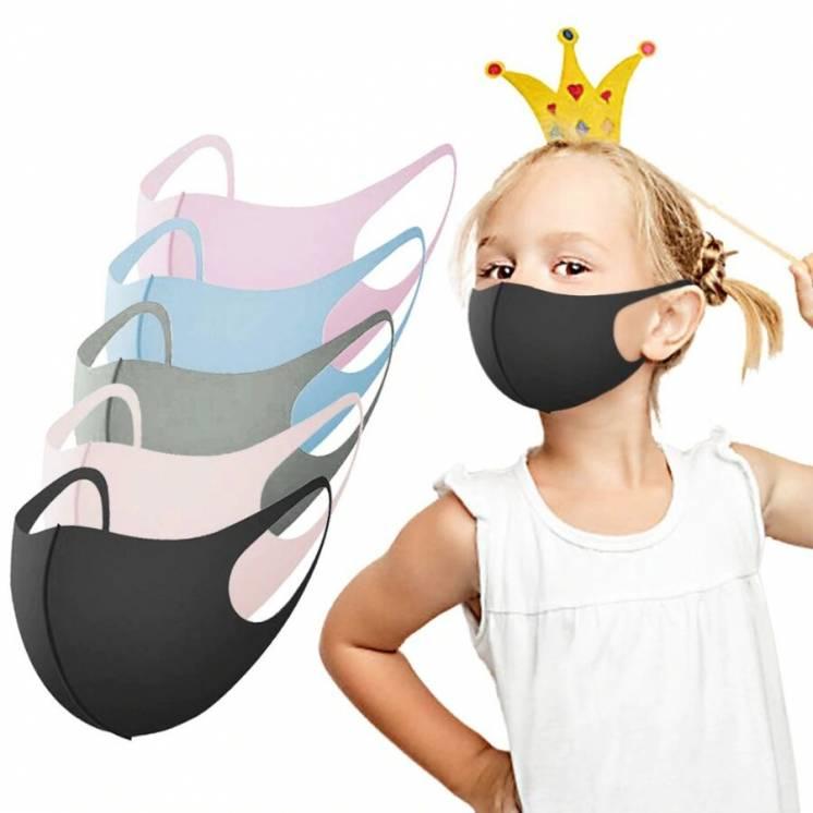 Маска детская 5шт неопреновая защитная