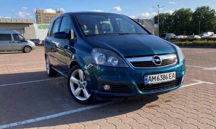 Opel Zafira B 1.8 140 л.с. 2006 г.