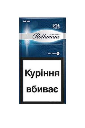 Сигареты кент и ротманс оптом заказать сигареты на дом краснодар