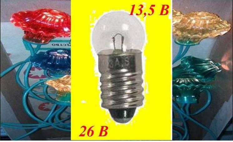 Раритетные лампочки для гирлянд СССР