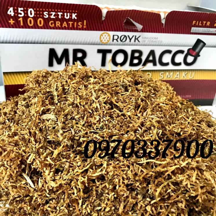 Продаем табак и гильзы к нему!!!