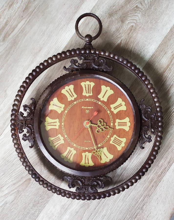 Часы настенные кварц янтарь