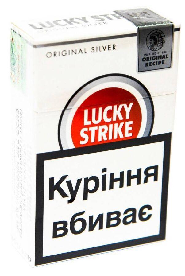 Табак и табачная продукция оптом сколько сигарет в день можно купить