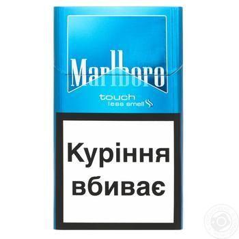 Мальборо сигареты оптом купить сигареты r1