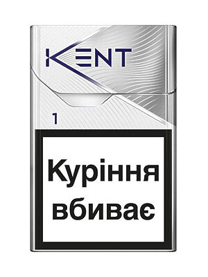 оптом сигареты kent