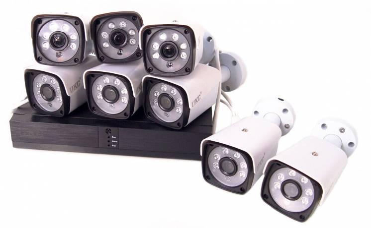 Комплект видеонаблюдения беспроводной DVR KIT CAD Full HD UKC 5519
