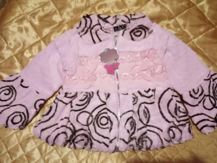 Скидки! Куртка меховушка девочкам 1-5 лет