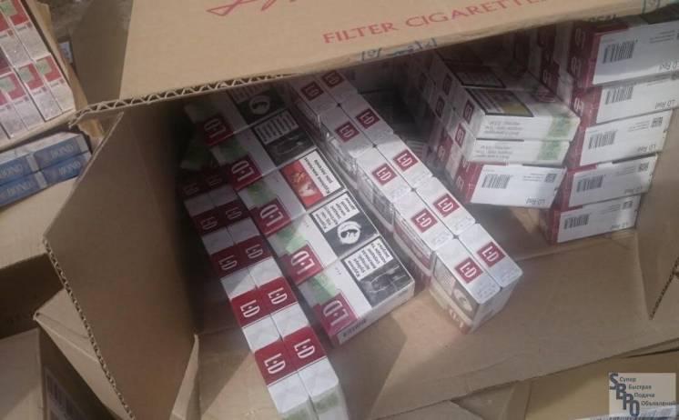 Сигареты опт лицензия купить одноразовую электронную сигарету в туле