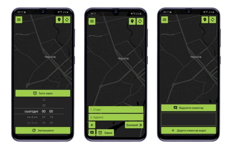 Разработка мобильных приложений под ваш бизнес iOS + Android