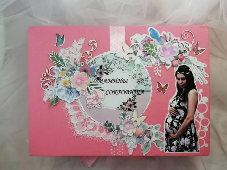 мамины сокровища, шкатулка для родителей и их малыша