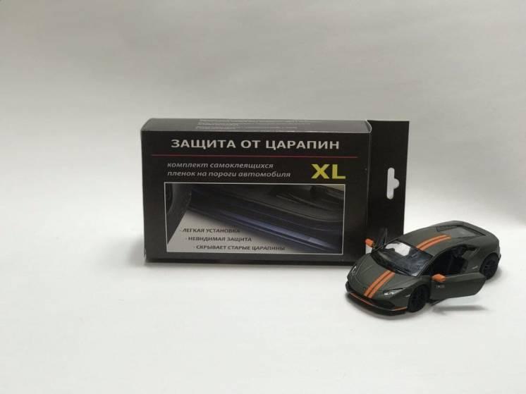 Защитные пороги XL для автомобиля