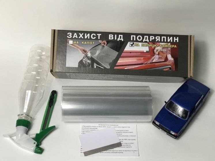 Комплект защиты на полку бампера