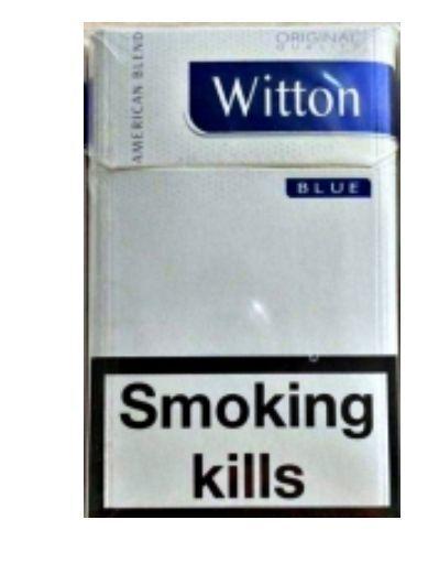Мелкий опт сигарет в харькове балаково купить электронную сигарету