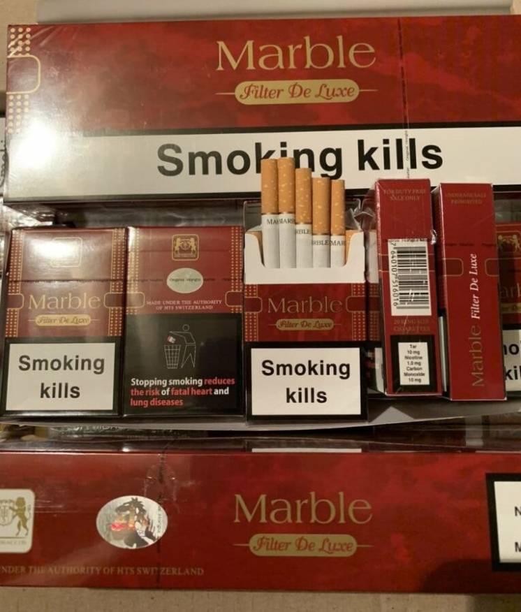 Купить сигареты marble в украине куплю сигареты в твери
