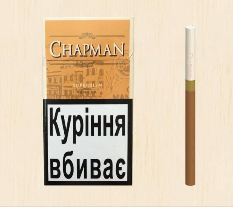 Сигареты чапман купить оптом от производителя купить картриджи релакс электронная сигарета
