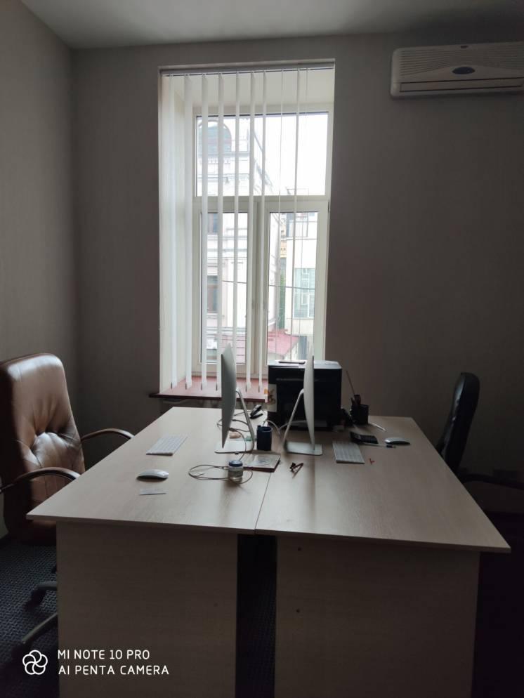 Сдам офис на Ярославовом Валу