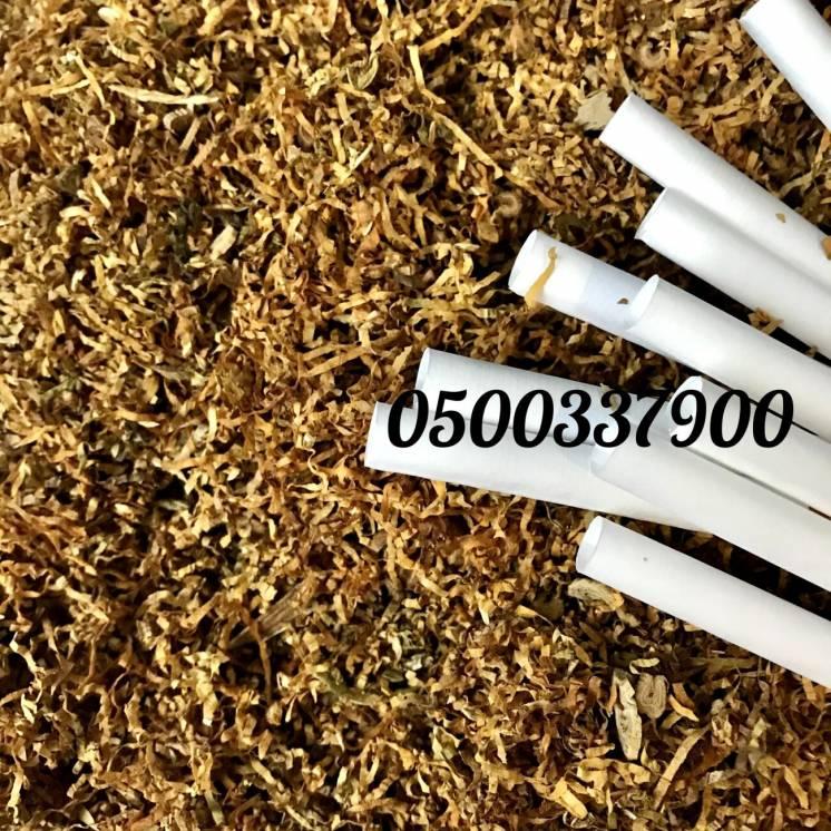 купить табак махорку сигареты