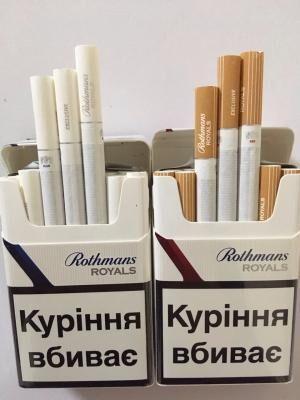 Сигареты оптом харьков купим сигареты балканская звезда