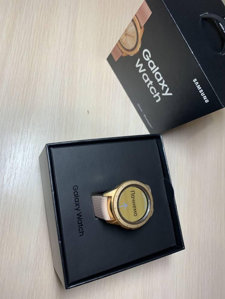 Samsung galaxy watch s4 gold edition