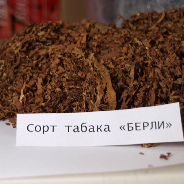 Купить табак махорку сигареты жидкости для эл сигареты купить