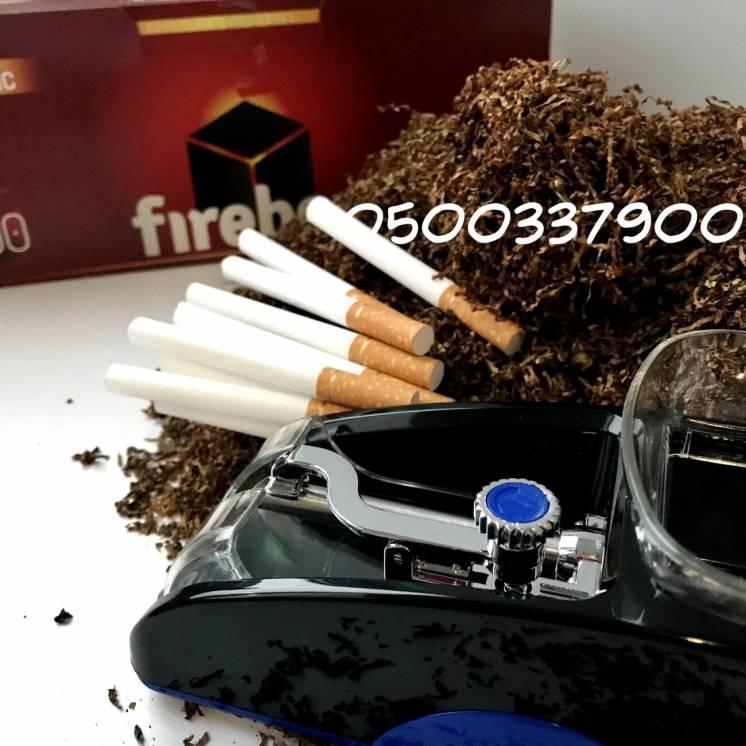 Табак и табачные изделия ассортимент электронная сигарета в арзамасе купить