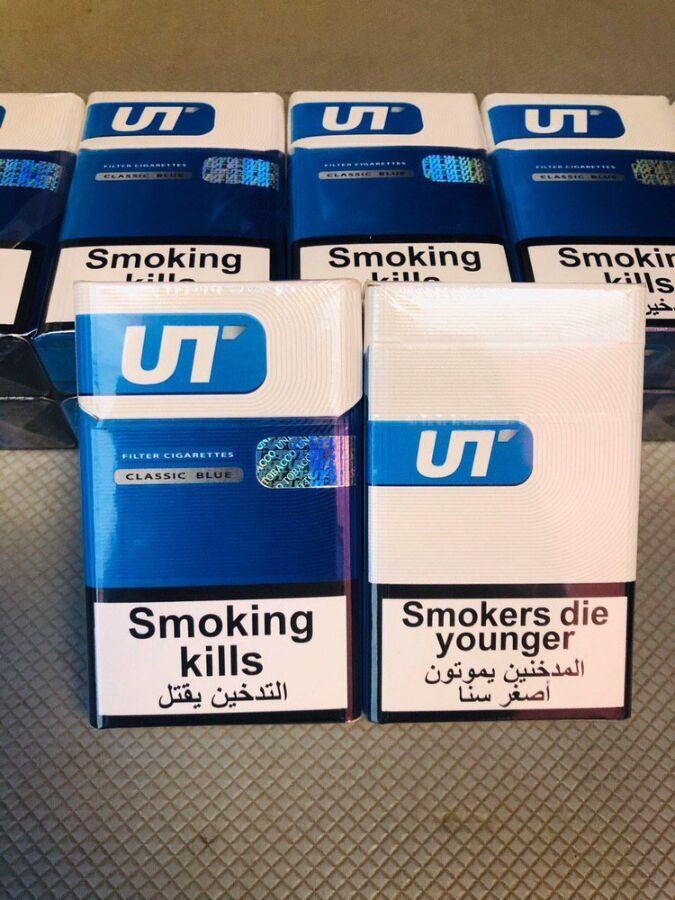 Купить сигареты с фильтром наложенным платежом консультант по табачным изделиями