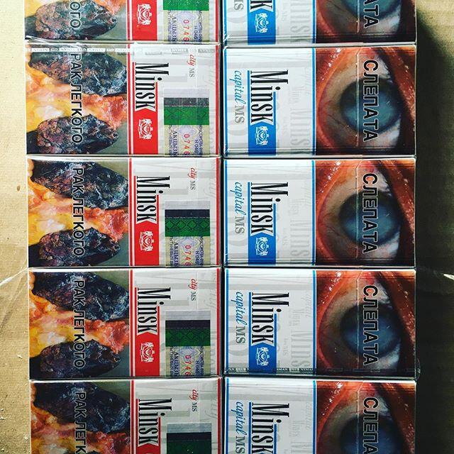 Сигаре оптом в минске электронные сигареты в гомеле где купить