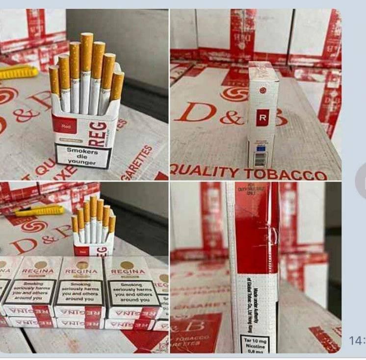 Regina Red & Blue - Сигареты оптом [лучшие цены от завода]