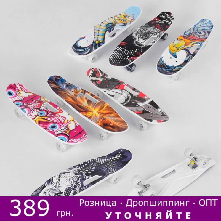 Скейт, пенни борд, Penny Board - Best Board с ручкой светящиеся колеса
