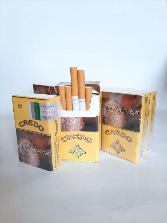 оптовая табак прайс