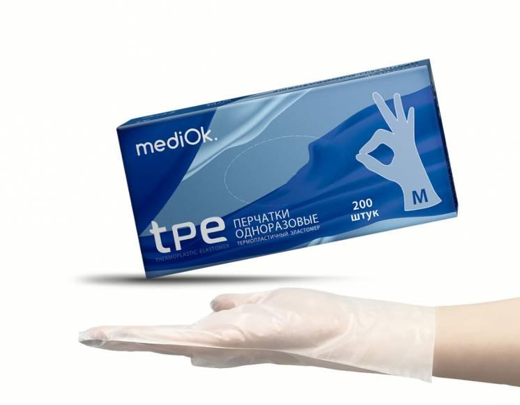 Перчатки одноразовые ТПЕ, MediOk, 200шт/уп ОПТ
