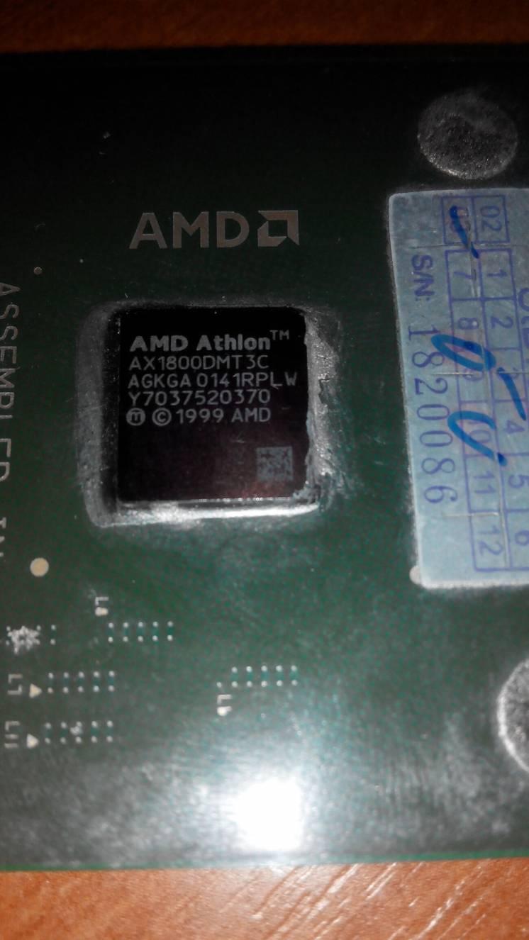 AMD Athlon XP 1800 Socket 462