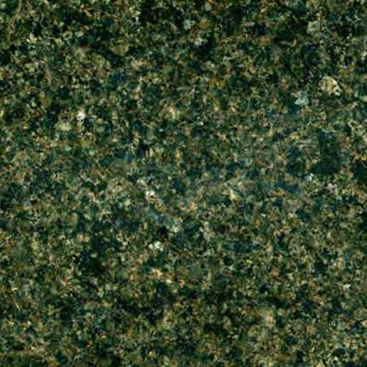 Плитка гранитная Маславского месторождения