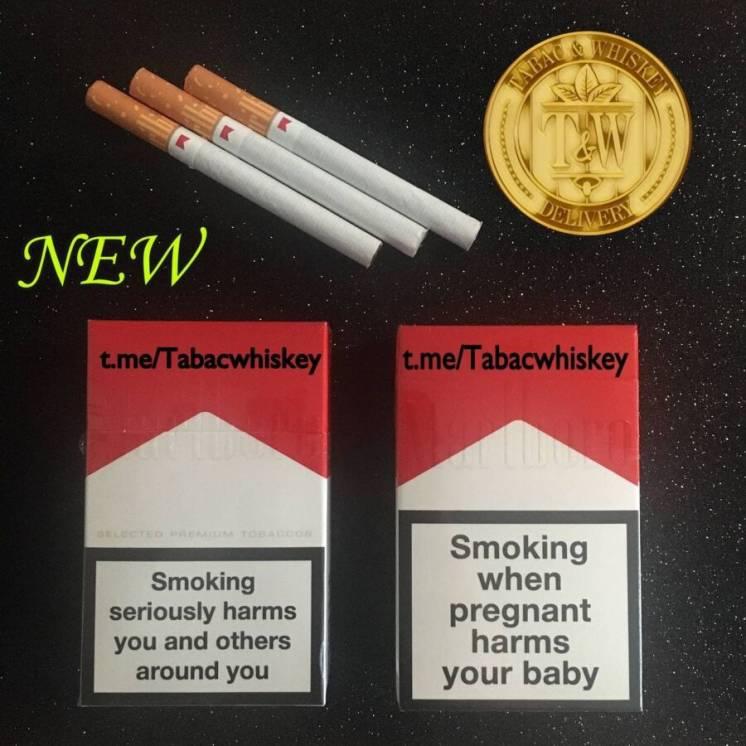 Сигареты мелким оптом дешево магазин табачных изделий 24 часа
