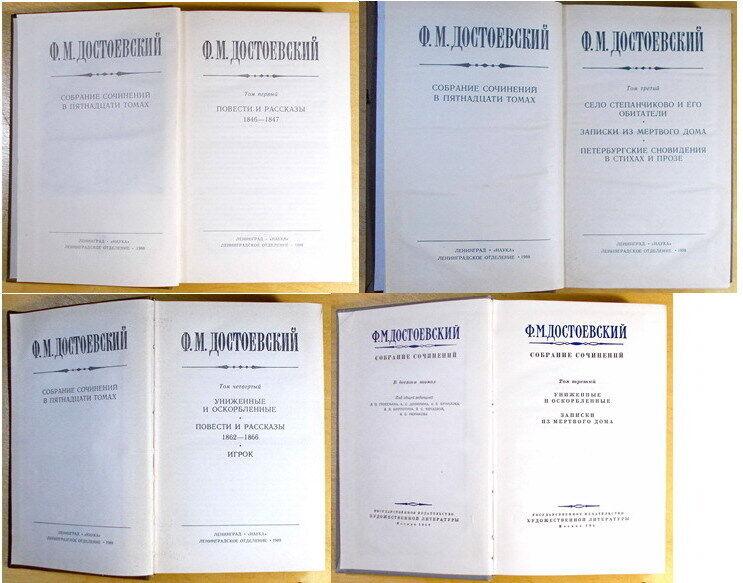 Отдельные тома, разные: