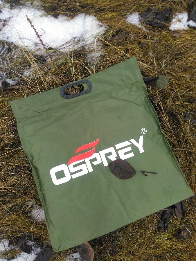 Садок для рыбы Osprey 2.5 метра