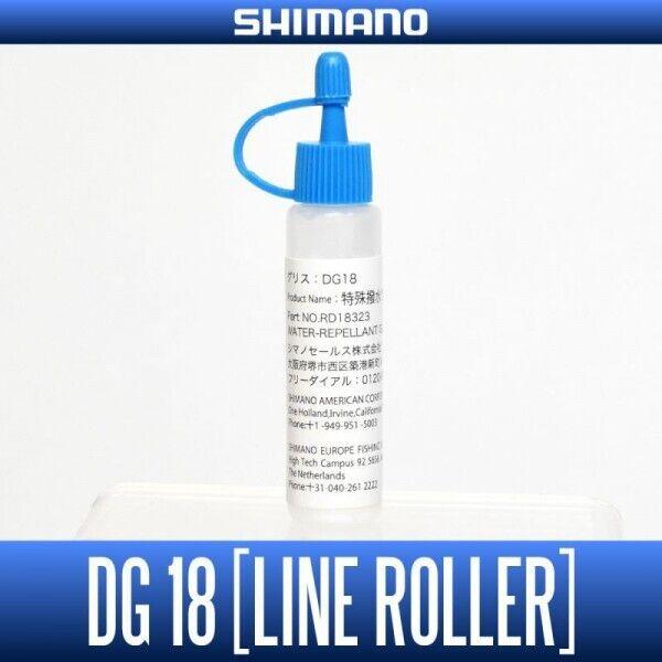 Смазка для ролика лесоукладывателя Shimano DG18 Water Repellent Greas