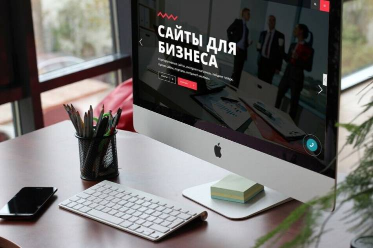 Создание Успешного Сайта для Вашего Бизнеса