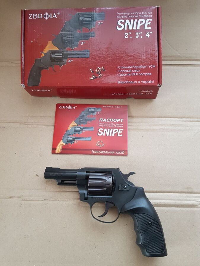 Продам револьвер Zbroia Snipe 3