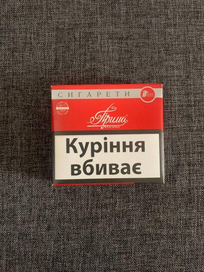 сигареты крупный оптом