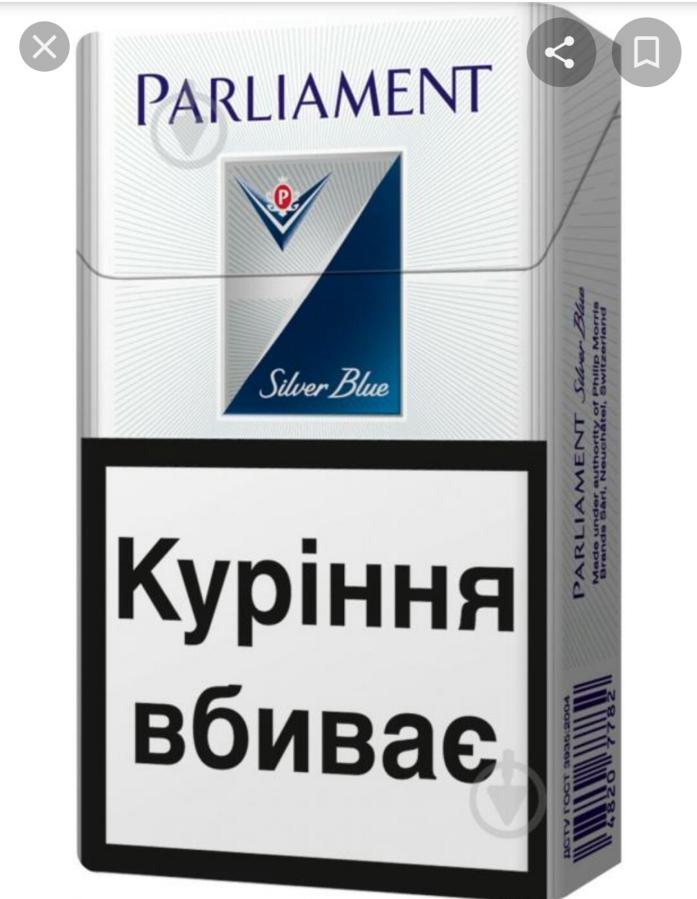 Киев куплю сигареты купить электронные сигареты в славянске