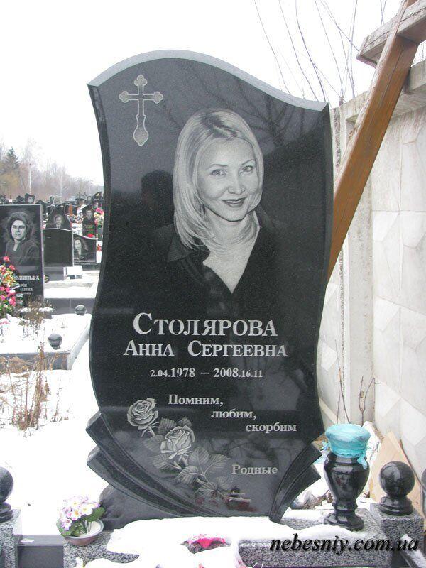 Рубка букв  и портреты на кладбище, Киев