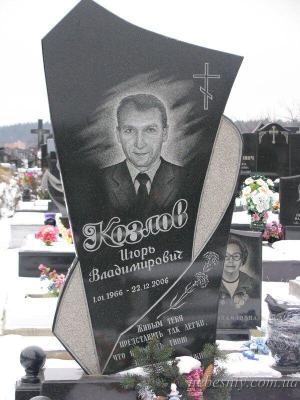 Памятники  гранитные;  комплексы на кладбище, Киев