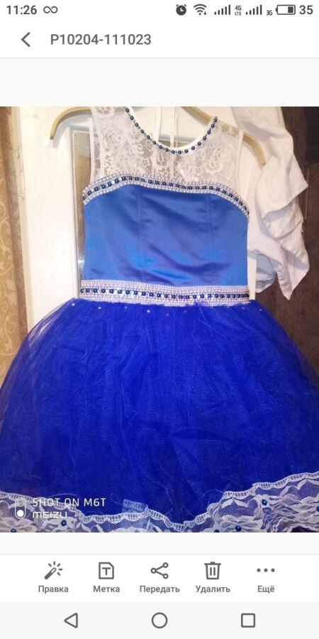 Платье нарядное 116-140