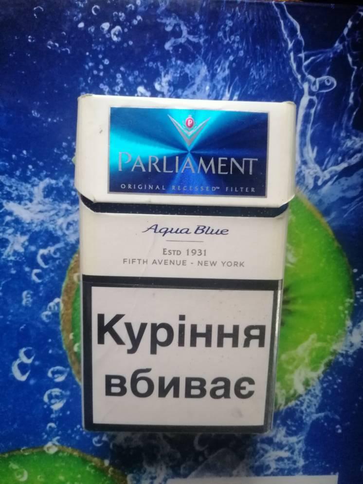 Купить сигареты блоками украина одноразовые электронные сигареты hqd содержание никотина