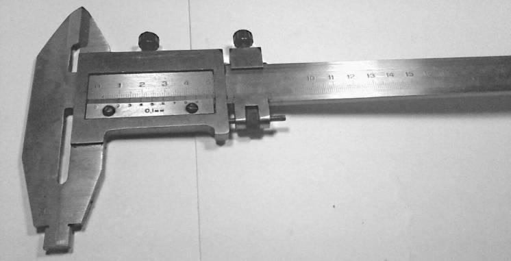 Штангенциркуль ШЦ 320-0,1.
