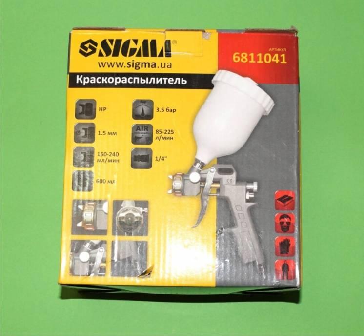 Пульвизатор Sigma для покраски сжатым воздухом