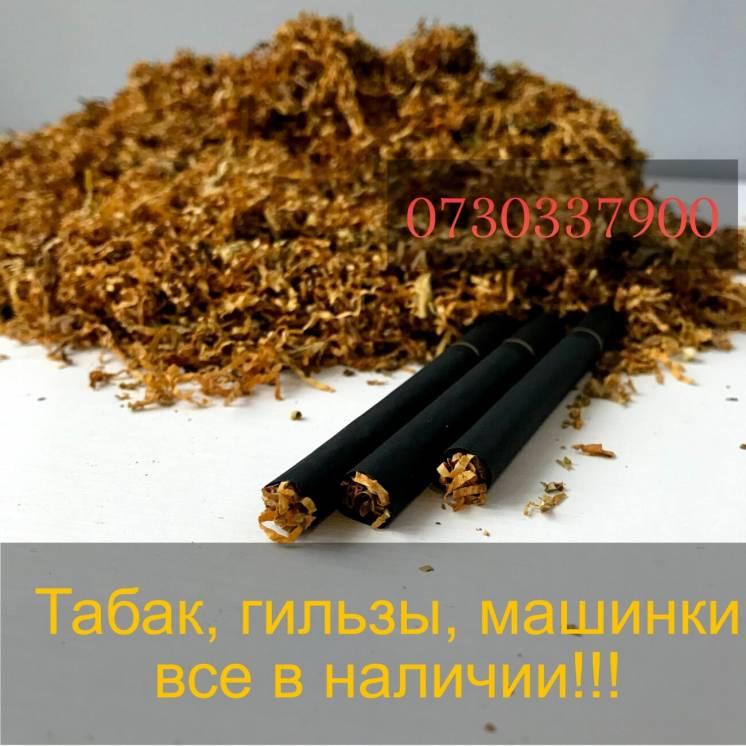 Купить табак махорку сигареты жидкость для электронных сигарет пермь оптом